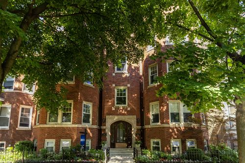 5310 N Paulina Unit 1S, Chicago, IL 60640 Andersonville