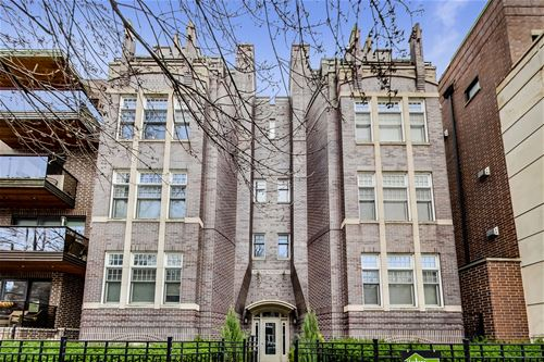 3835 N Ashland Unit 2S, Chicago, IL 60613 Lakeview