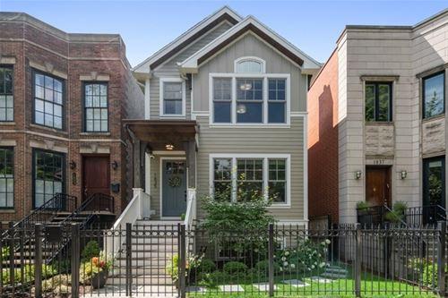 1835 W School, Chicago, IL 60657 Roscoe Village
