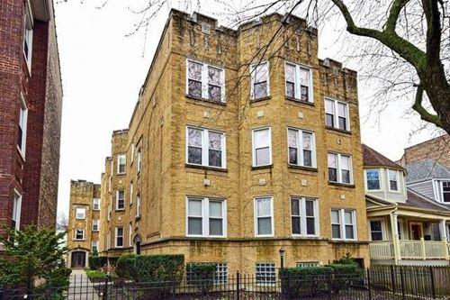 1529 W Rosemont Unit 1S, Chicago, IL 60660