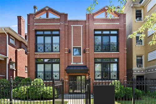 4915 N Kimball Unit 2S, Chicago, IL 60625 Albany Park