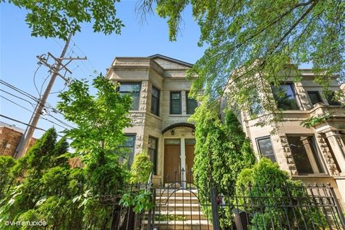1342 W Newport, Chicago, IL 60657 West Lakeview