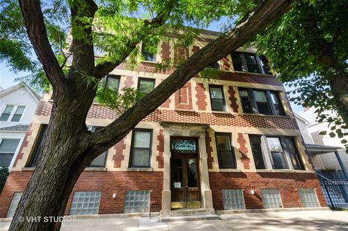 2046 W Cuyler Unit 1E, Chicago, IL 60618 Northcenter