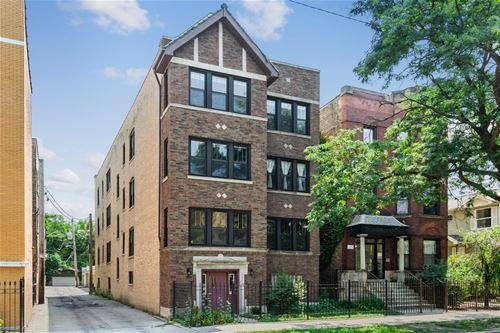 2121 N Kedzie Unit 1E, Chicago, IL 60647 Logan Square