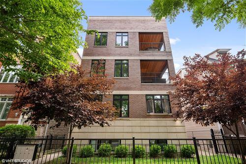 1833 W Addison Unit 2, Chicago, IL 60613