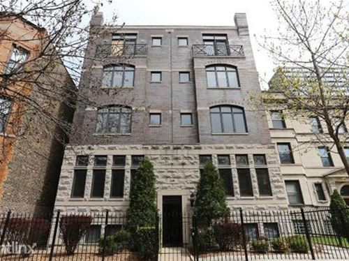 5349 N Kenmore Unit GS, Chicago, IL 60640 Edgewater