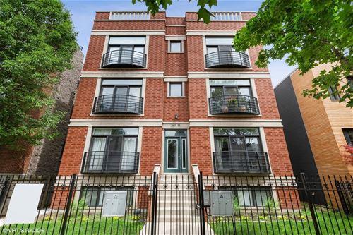 1823 N Fairfield Unit 2S, Chicago, IL 60647 Logan Square