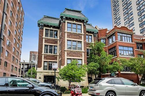646 W Bittersweet Unit 3, Chicago, IL 60613 Uptown