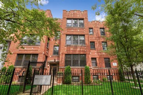 1900 W Touhy Unit 3B, Chicago, IL 60626