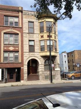 1410 W Irving Park Unit 2-F, Chicago, IL 60613 Graceland West