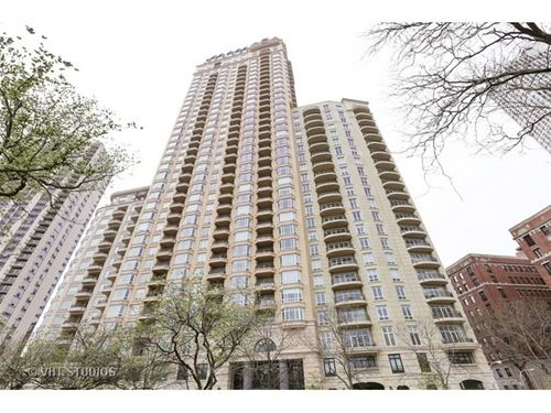 2550 N Lakeview Unit S403, Chicago, IL 60614 Lincoln Park