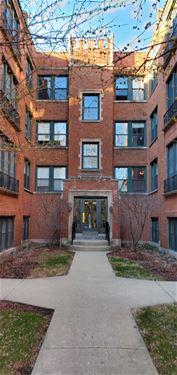 3126 W Carmen Unit 2, Chicago, IL 60625 Albany Park