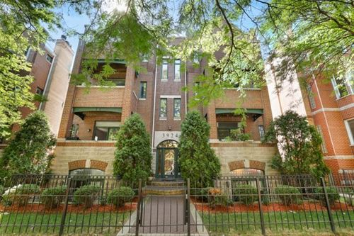 3924 N Southport Unit 4N, Chicago, IL 60613 Lakeview