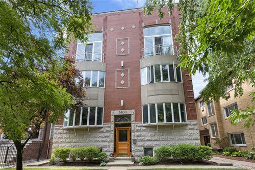 1433 W Belle Plaine Unit 2E, Chicago, IL 60613 Graceland West