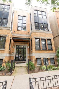 2041 W Pierce Unit 1B, Chicago, IL 60622 Wicker Park