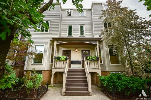 1113 W Wrightwood Unit 1, Chicago, IL 60614 Lincoln Park