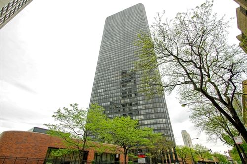 5415 N Sheridan Unit 2312, Chicago, IL 60640 Edgewater