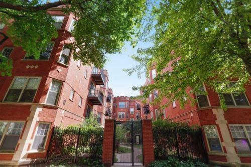 1253 W Granville Unit 3, Chicago, IL 60660 Edgewater