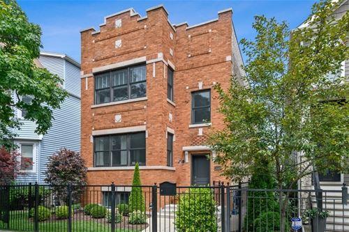 2440 W Belle Plaine, Chicago, IL 60618 Northcenter