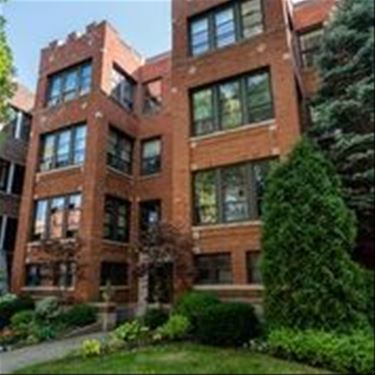 6635 N Glenwood Unit 3S, Chicago, IL 60626 Rogers Park