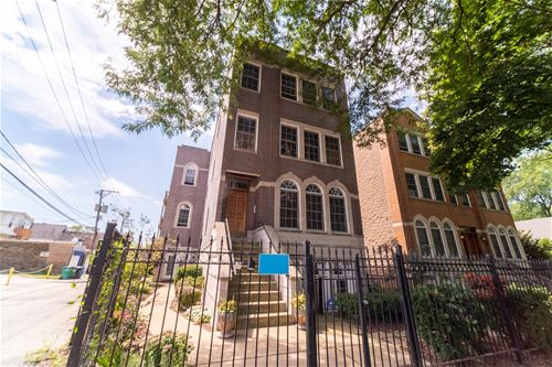 1761 W Morse Unit 2S, Chicago, IL 60626 Rogers Park