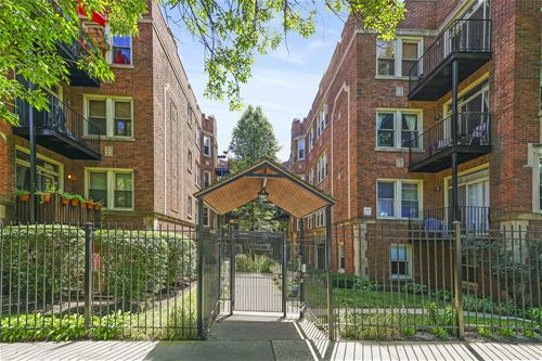 1663 W Pratt Unit G, Chicago, IL 60626 Rogers Park
