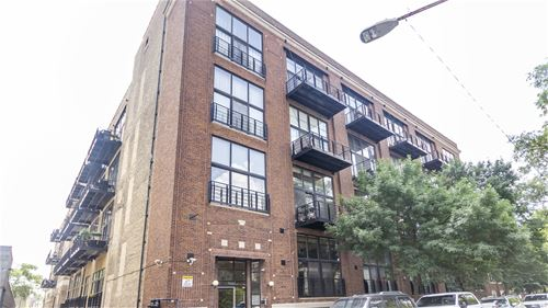 1935 N Fairfield Unit 111, Chicago, IL 60647 Logan Square