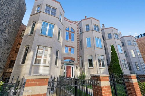 1856 N Halsted Unit 1N, Chicago, IL 60614 Lincoln Park