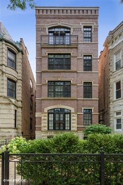 645 W Wrightwood Unit 1A, Chicago, IL 60614 Lincoln Park
