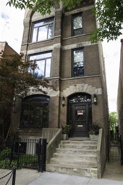 2123 N Racine Unit G, Chicago, IL 60614 Lincoln Park