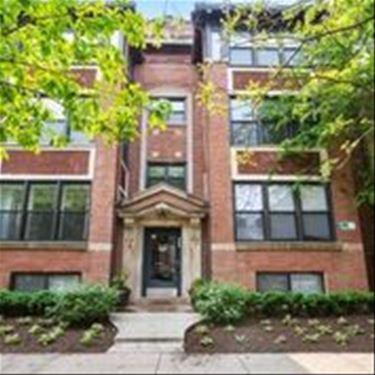 635 W Buckingham Unit 2W, Chicago, IL 60657 Lakeview