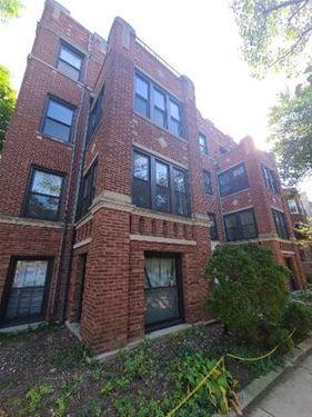 1303 W Cornelia Unit 1, Chicago, IL 60657 West Lakeview
