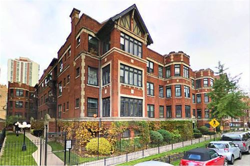 1058 W Glenlake Unit 3, Chicago, IL 60660 Edgewater