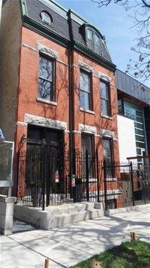 1441 N Elk Grove Unit 1R, Chicago, IL 60622 Wicker Park