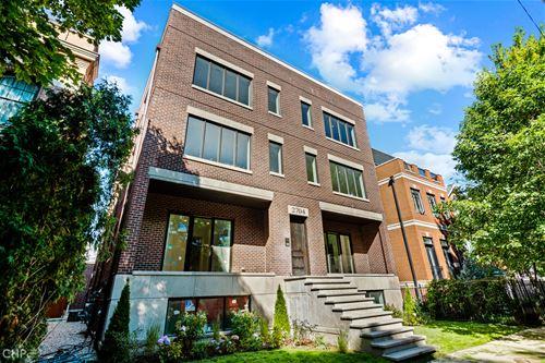 2706 N Bosworth Unit 3N, Chicago, IL 60614 Lincoln Park