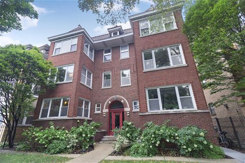 4719 N Beacon Unit 2N, Chicago, IL 60640 Uptown