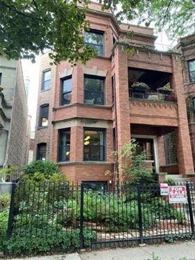 5412 N Glenwood Unit 1, Chicago, IL 60640 Andersonville