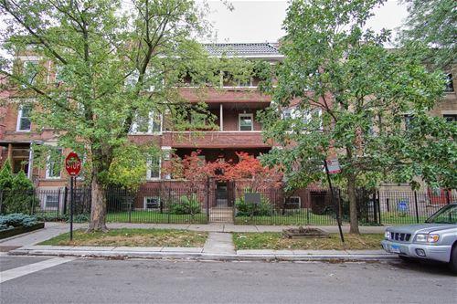 1226 W Argyle Unit 2E, Chicago, IL 60640 Uptown