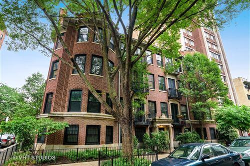 3145 N Cambridge Unit 2, Chicago, IL 60657 Lakeview