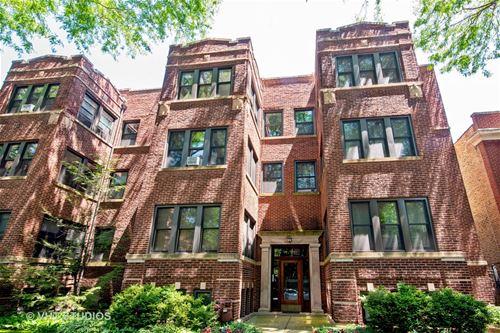 7725 N Ashland Unit 3, Chicago, IL 60626 Rogers Park
