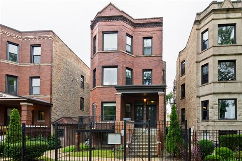 3257 W Palmer Unit 1A, Chicago, IL 60647 Logan Square