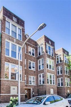 1413 W Jonquil Unit 3, Chicago, IL 60626 Rogers Park