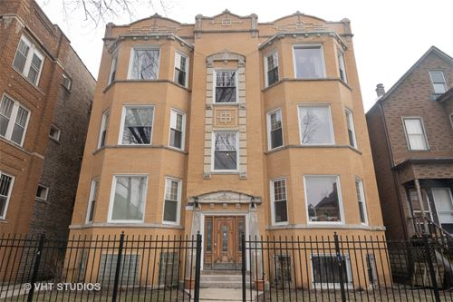 2439 N Sawyer Unit G, Chicago, IL 60647 Logan Square