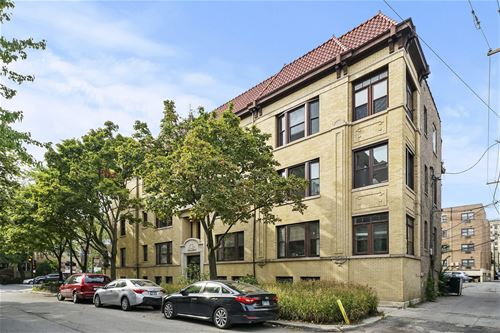 1148 W North Shore Unit 1E, Chicago, IL 60626 Rogers Park