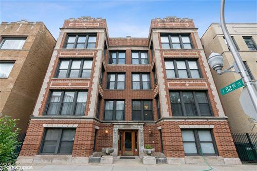5215 S Drexel Unit 1S, Chicago, IL 60615 Hyde Park