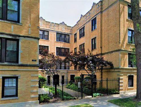 6969 N Wolcott Unit E2, Chicago, IL 60626 Rogers Park