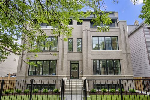 1517 W Barry Unit 2W, Chicago, IL 60657 Lakeview