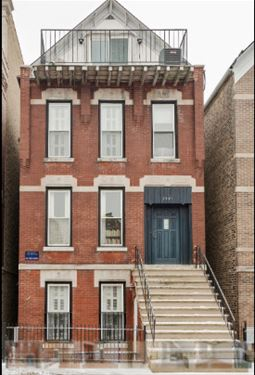 2141 W Webster Unit 2F, Chicago, IL 60647 Bucktown