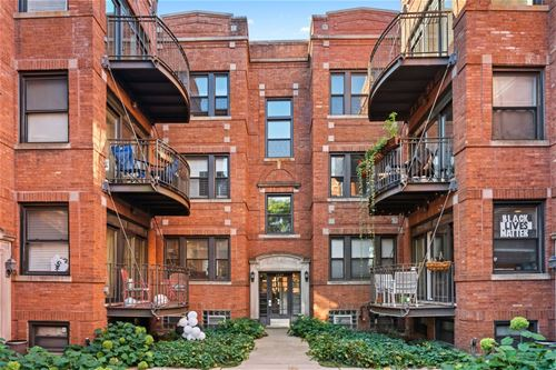 1329 W North Shore Unit 1E, Chicago, IL 60626 Rogers Park