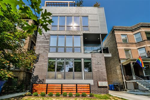 1328 W Carmen Unit 1S, Chicago, IL 60640 Uptown